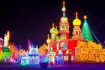 Lễ hội ánh sáng hot nhất Sài Gòn tổ chức tại quận 7